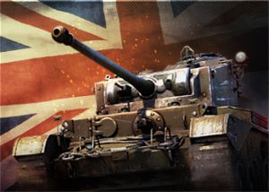 Britain Army Image.png